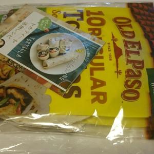 コストコのトルティーヤ!OLD EL PASOオールド・エルパソ フラワートルティーヤ直径20cm 10枚×2袋セットでメキシカンな夏ごはん!