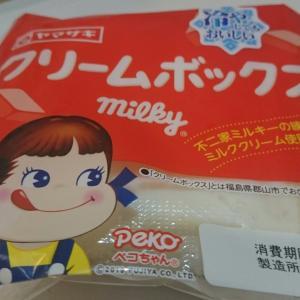ペコちゃんのクリームボックス!ミルキーのクリームボックスを発見!郡山のご当地パンがスーパーで買えた!この間食べたロミオさんのクリームボックスの話と。