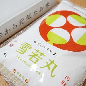 【株主優待】ティアから「山形県産雪若丸」到着!毎年違うお米が届きます♪
