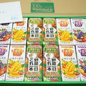 【株主優待】嬉しい!ヤマウラから創業100周年記念優待品到着!