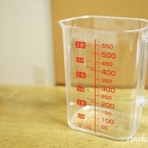 【100均】ダイソースリム計量カップはお米3合まで一度で量れて便利!