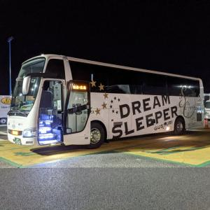 2020年2月7日 広島電鉄訪問