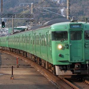 2020年2月10日 京都界隈鉄道めぐり