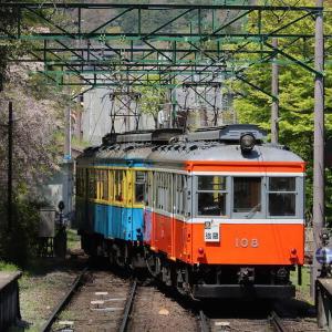 2021年4月11日 箱根登山鉄道撮影