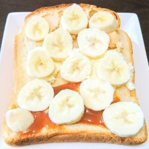 スイーツトースト♡ ヘーゼルナッツホイップ & ホイップクリーム& ミルクジャム にバナナのせ♪