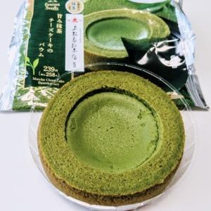 FamilyMart ファミリーマート スイーツ 『 旨み抹茶 チーズケーキのバウム 』 上林春松本店監修抹茶バウムクーヘン♪