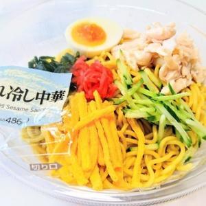 FamilyMart ファミリーマート 調理麺 『 ごまだれ冷し中華 』 美味しい(^^)
