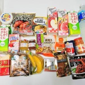 茅ヶ崎市の安いスーパー♪ エイビイ 茅ヶ崎店( フレスポ茅ヶ崎内 )でお買い物