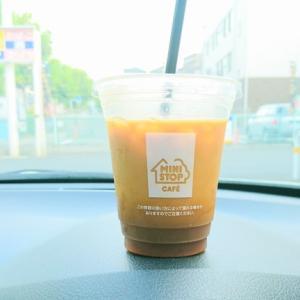 MINISTOP ミニストップ ドリンク 『 アイスコーヒー 』 苦み・キレ・コクが良い感じで美味しい♪