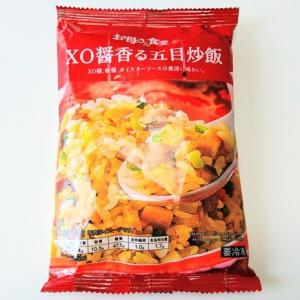 FamilyMart ファミリーマート 冷凍食品 『 お母さん食堂 XO醤香る五目炒飯 』 ネギ、玉子、マッシュルームにご飯増し増し♪