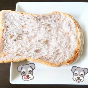 スーパー サンワ で買った タカキベーカリー 『 石窯くるみトースト 』 私好みのパン♪