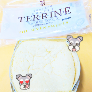 セブンイレブン スイーツ 『 バニラ香る チーズテリーヌ 』 コクのあるチーズケーキ♡