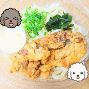 FamilyMart ファミリーマート 麺類 『 冷し鶏天タルタルうどん 』 冷やしの美味しい季節も終わりですね~♪