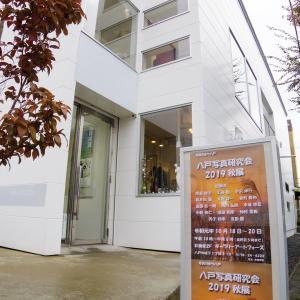 八戸写真研究会2019秋展&カフェタイム♪