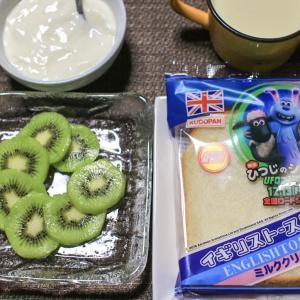 イギリストースト12月の新商品♪(2019)