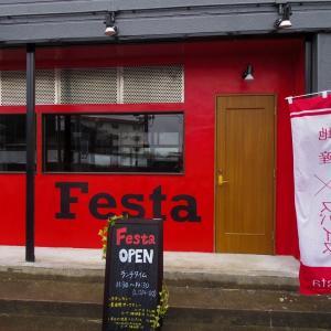 非日常をテーマとした地産×スパイスのお店 Festaさんでランチ♪