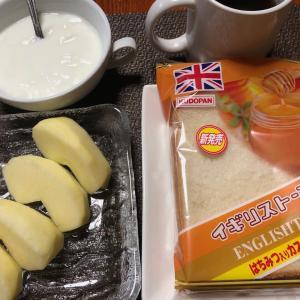 イギリストースト 3月の新商品♪ (2020)