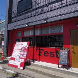 地産×スパイスのお店『Festa』でイカのシーフードカレー♪