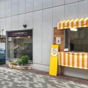 京都で人気のバナナジュース専門店『サンキューバナナ』