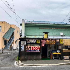 ランチ定食が300円!?大衆酒場さん屋