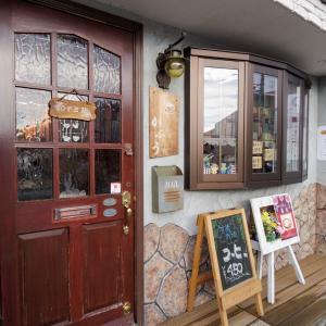 台湾伝統スイーツ豆花(トウファ)が食べられるお店