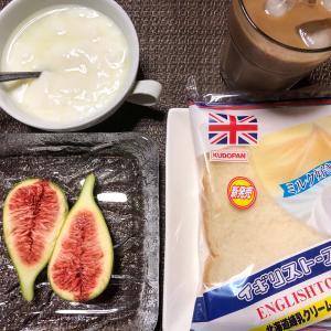 今月は白黒対決...イギリストースト 10月の新商品♪(2020)