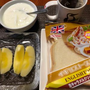 イギリストースト 1月の新商品(2021)