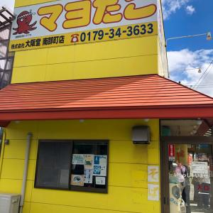 たまに無性に食べたくなる『マヨたこ』大阪堂南部町店