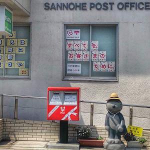 郵便局にいる11ぴきのねこも夏仕様♪