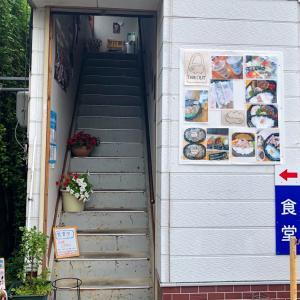 橋本屋食堂 隠れ家キッチンSORAさんのフルーツサンドをテイクアウト♪