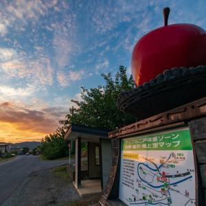 でっかいリンゴと夕焼けの始まり