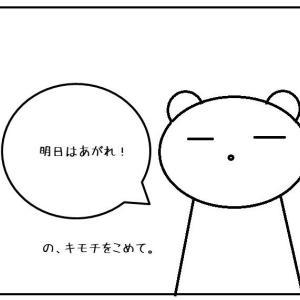 ちょびっと利確★1357 日経ダブルインバース上場投信