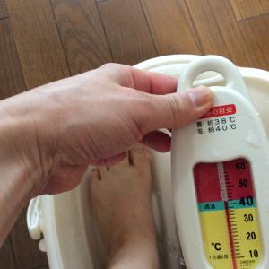 免疫力を上げる足湯(そくとう)の仕方