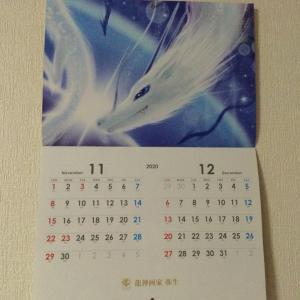 """""""更に弥生さんのカレンダーがシンクロしたよ。!╰(*´︶`*)╯♡"""""""