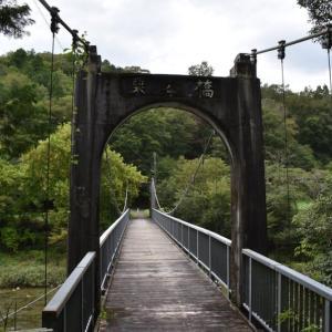 付知川に架かる「栗本橋」