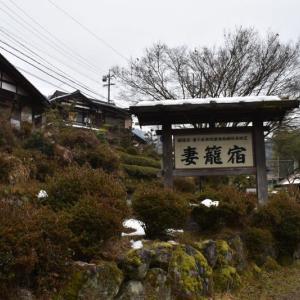 中山道 「妻籠宿」を行く