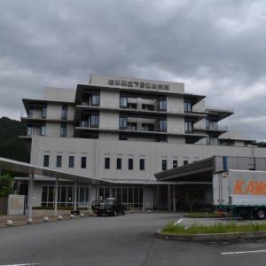 岐阜県立「下呂温泉病院」