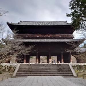 京都はガラガラ