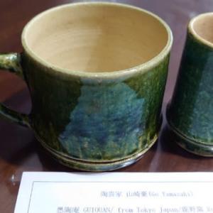 喫茶バンブーから竹へ
