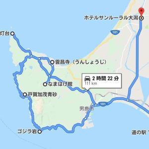 東北ツアー(3)