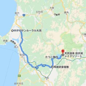 東北ツアー(4)