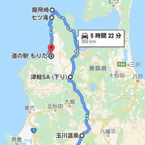 東北ツアー(5)