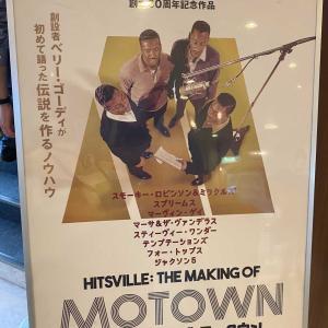 MOTOWNよ!永遠に!映画<The Making Of Motown>を観て