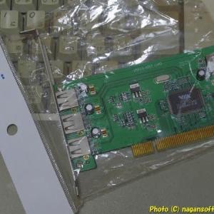 PCオーディオ、USBカードを増設