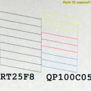 アンプ(ビクターAX-Z911)のプチ確認と、プリンター(EPSON PX-045A)のノズルつまり修理完了