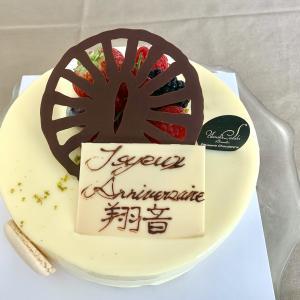 今年のPatisserie Yasushi Sasakiのバースデーケーキ
