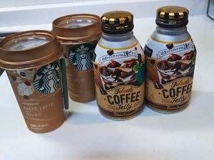 スーパーにスタバのコーヒーが・・・