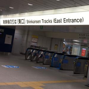 悔しい気持ち?数年ぶりの新幹線乗り場にて。