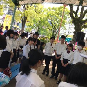 ひろしまフラワーフェスティバル ③