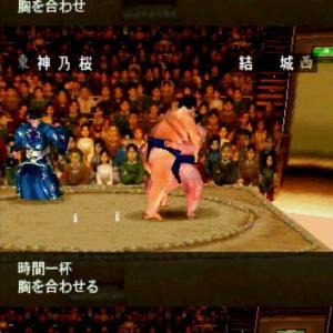 1月場所 十四日目の結果。大関神乃桜が2場所連続2回目の優勝を決める